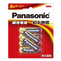 松下5号电池6节装 五号AA玩具车干电池 1.5V LR6BCH/6B 碱性电池