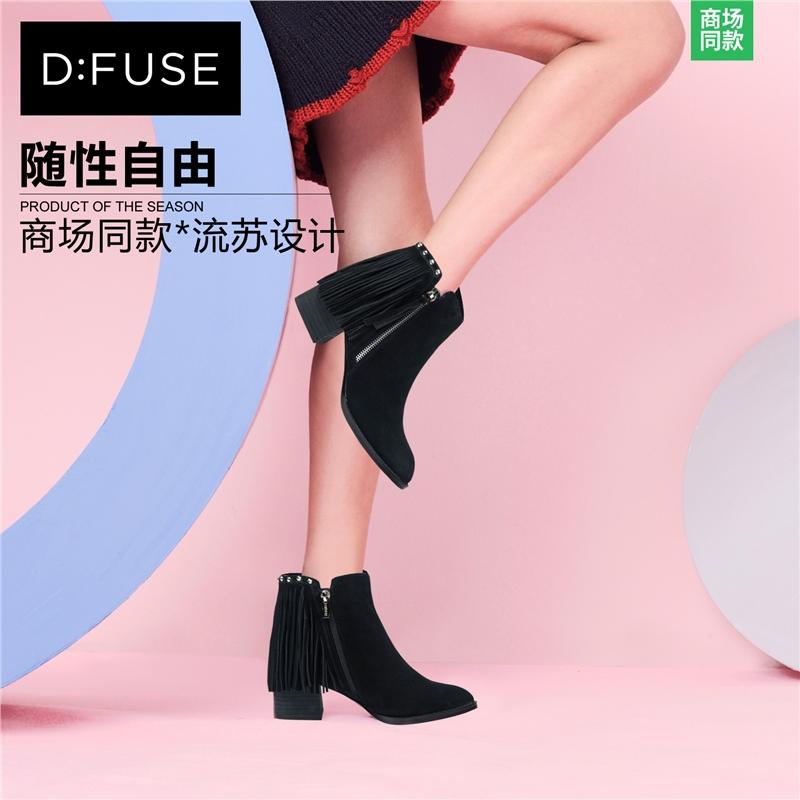 D:Fuse/迪芙斯牛反绒磨砂方跟流苏铆钉短靴DF73116020