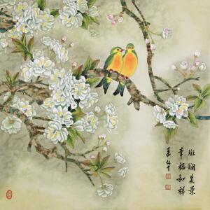 《斑斓美景 幸福和祥》精品工笔,中国女工笔画协会委员【R922】