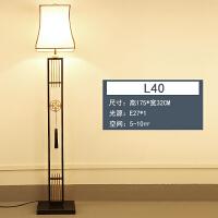 现代新中式落地灯禅意古典中国风客厅卧室书房立式台灯床头灯地灯 姜黄色 L-40【送光源】