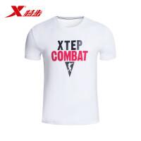 特步男子综训T恤 夏季新品棉质字母图案短袖清爽透气运动短T983229011669