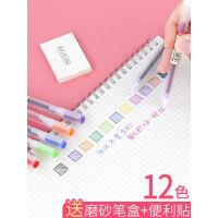 彩色中性笔套装糖果色做笔记专用的多色水性笔学生用颜色笔芯文具用品创意韩国可爱超萌少女心手账闪光�ㄠ�笔