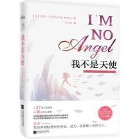 【正版全新直发】我不是天使:从维多利亚的秘密T台模特到女性楷
