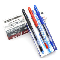 晨光酷滑圆珠笔ABP62902商务办公原子笔0.5MM油笔 12支/盒