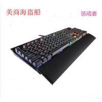 美商海盗船惩戒者RGB银轴茶轴红轴青轴cherry樱桃轴机械键盘