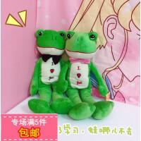 日韩卡通软妹可爱青蛙玩偶软体布娃娃公仔小青蛙玩具公仔女生礼物