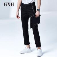GXG休闲裤男装 夏季男士时尚青年潮流黑色百搭青年小脚休闲裤男