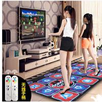 高清跳舞毯电视接口电脑两用加厚双人跳舞毯体感游戏手舞足蹈跳舞机