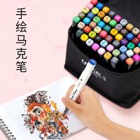 马克笔套装白杆筒装双头油性记号笔学生水彩绘画笔30/40/60色