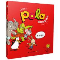 【正版现货】小狗保罗3 保罗的故事书 雷吉斯・法勒 9787556830176 二十一世纪出版社
