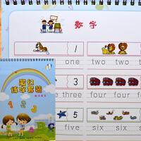幼儿园小学生练字帖儿童汉语拼音英文字母凹槽字帖数字描红本初学者套装