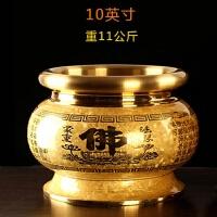 佛教用品大号铜香炉纯铜香插佛堂佛具结晶莲花香薰炉
