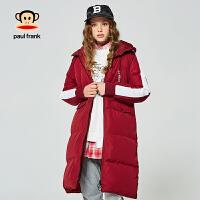 拍下立减!PaulFrank大嘴猴加厚外套女中长款韩版冬装红色羽绒服女