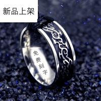 霸气钛钢男士戒指 韩版时尚指环龙魂单身潮男戒子龙纹戒指饰品