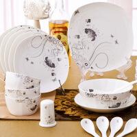 【当当自营】SKYTOP斯凯绨 碗盘碟陶瓷骨瓷餐具套装 22头蝶舞