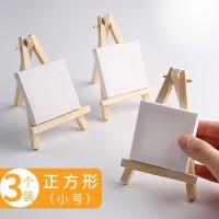 小油画框空白油画内框迷你画架丙烯颜料油画板布框桌面小画架初学者手绘工具支架式练习材料油画用品 3个装
