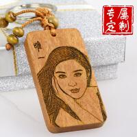 钥匙扣定制diy照片雕刻实用情侣木质小礼品挂件创意生日礼物送男女友SN6415