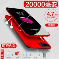 会充电的手机壳背夹充电宝电池苹果6超薄20000专用毫安7P8iphone7背夹式