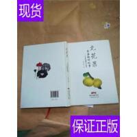 [二手旧书8成新]无花果 : 耳鼻喉科纪事【精装】 /丘明生著 广东