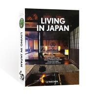 LIVING IN JAPAN 512页 传统日式与现代日式居住空间设计 日本住宅酒店民宿室内装饰装