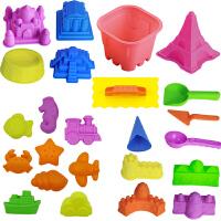 儿童沙滩玩具套装大号宝宝玩沙子决明子沙漏铲子工具戏水玩沙玩具