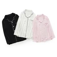 日单莫代尔家居服长袖简约纯色针织睡衣女男情侣套装