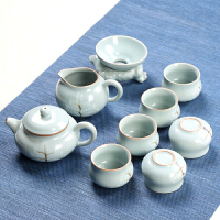 功夫茶具套装家用办公室简约茶艺喝茶陶瓷器创意茶道泡茶汝窑家用