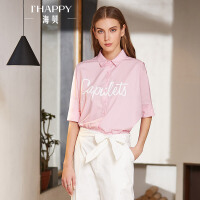 海贝2018春装新款女上衣 OL气质全棉翻领字母印花七分袖甜美衬衫