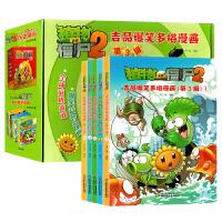 植物大战僵尸2吉品爆笑多格漫画第3辑 全套5册 礼盒装 课外阅读书籍 儿童笑话书动漫读物 6-7-8-12岁少年儿童小