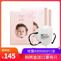 JMsolution婴儿补水韩国玻尿酸蚕丝进口补水保湿JM面膜淡斑提亮抗皱