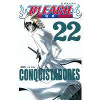 《境界》-死神22