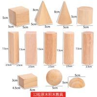 几何形体模型 组合几何体模型 大号 空心圆柱 教学演示 数学仪器