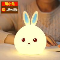 兔子硅胶拍拍小夜灯usb充电led七彩变色氛围灯卧室床头伴睡台灯