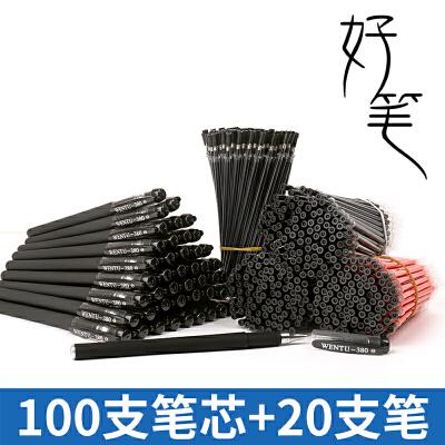 黑色笔芯学生考试用0.5mm全针管子弹头 碳素水性中性笔芯