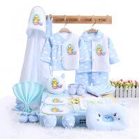 乐元贝比 春夏款21件套婴儿内衣纯棉礼盒宝宝童套装新生儿满月礼盒婴儿用品