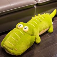 软体抱枕公仔卡通可爱鳄鱼毛绒玩具睡觉长条枕抱枕宝宝娃娃儿童女