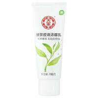 大宝控油洁面乳100g(2014)