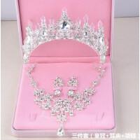 皇冠新娘头饰韩式水晶王冠百搭婚庆结婚发饰套装儿童公主饰品套装