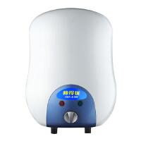 帅康(Sacon)节能速热储水式小厨宝(下出水)DSF-6.5WX