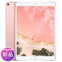 Apple苹果 iPad Pro 32G 64G 10.5英寸/9.7英寸平板电脑(WLAN版/A10X芯片/Retina显示屏/Multi-Touch)