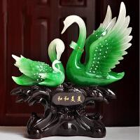 创意天鹅摆件工艺品家居饰品装饰品结婚礼物实用新婚婚庆礼品树脂