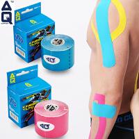 AQ运动胶带 肌肉贴 肌效能贴运动胶带酸痛贴肌肉拉伤绷带弹性专业肌内效贴布