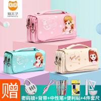 猫太子笔袋韩国简约大容量女生儿童密码锁可爱萌小柒文具盒铅笔袋
