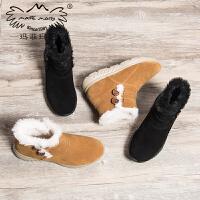 玛菲玛图保暖雪地靴女秋冬季2018新款厚底中跟真皮仿羊毛短筒防滑休闲短靴50515-4