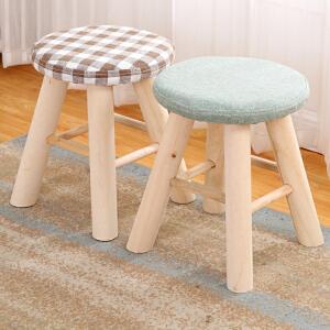门扉 凳子 实木凳子时尚创意客厅小椅子家用高圆凳简约软面餐桌板凳成人餐椅