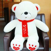 毛绒公仔娃娃送女生 特大号大狗熊泰迪熊熊公仔毛绒玩具抱抱熊布娃娃女生日礼物送女友
