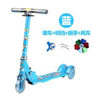 2-6岁宝宝滑板车儿童滑滑车三轮闪光踏板车3轮可折叠升降小孩玩具