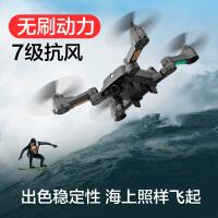 20190713163326462智能无刷双GPS返航折叠无人机高清航拍飞机超长续航抖音玩具品质定制新品