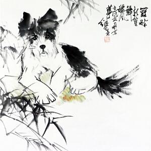 刘继卣《篱畔新篁舞秋风》