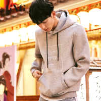 GXG男装 秋季新品男士时尚潮流灰色连帽套头卫衣#173831013